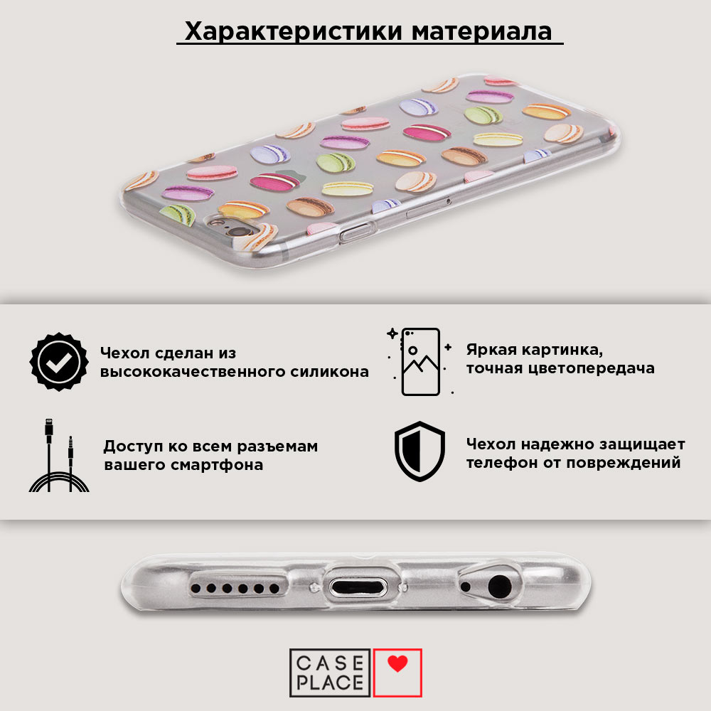 Cиликоновый чехол Без принта на iPhone 7 Plus