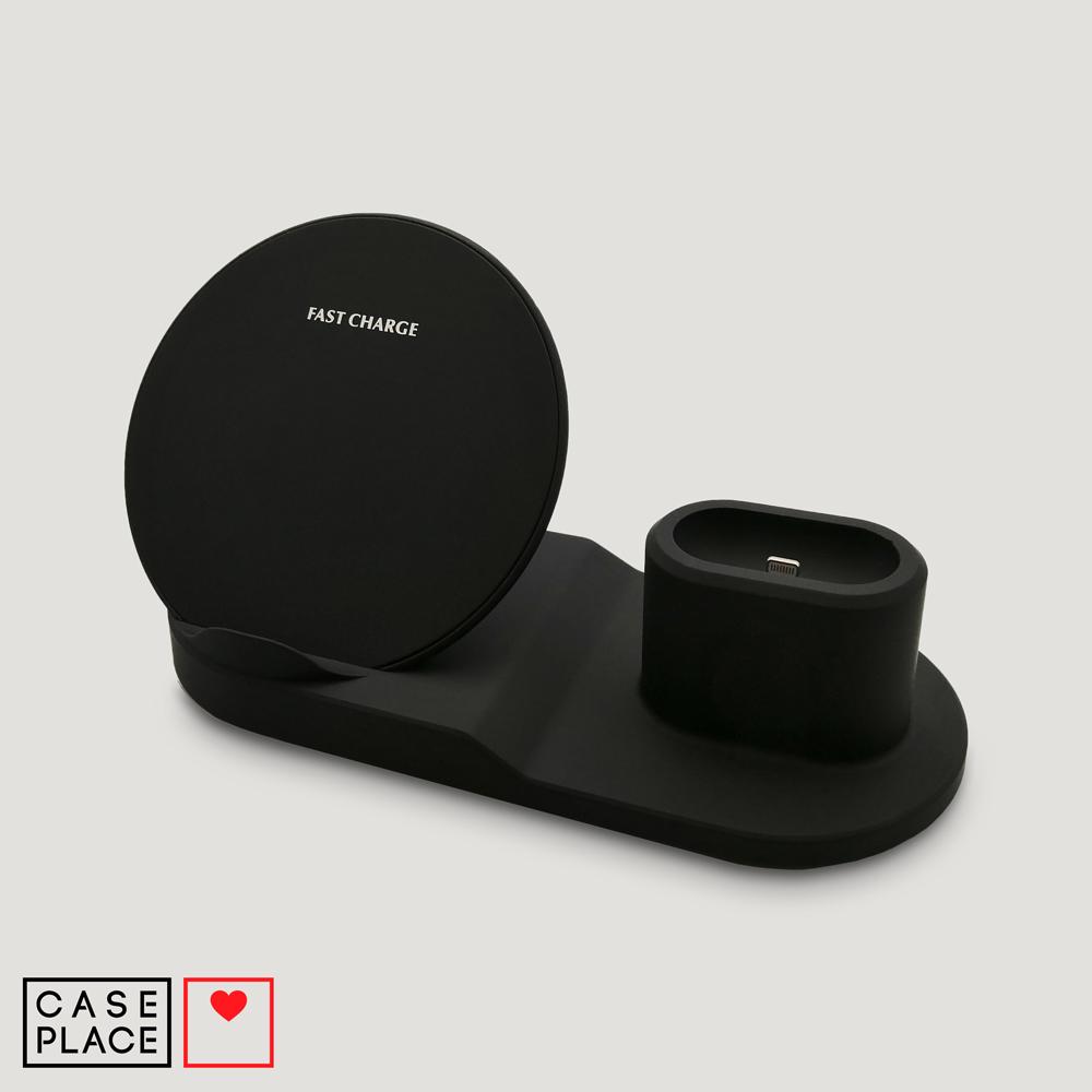 Беспроводное зарядное устройство Wireless Fast Charger 3 in 1