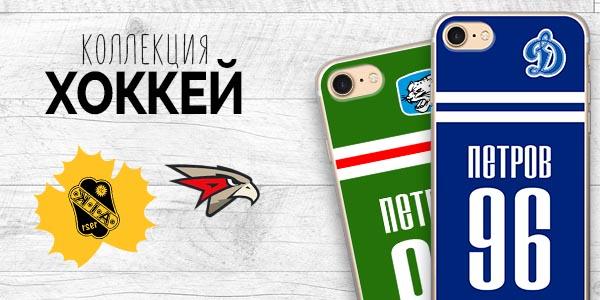 Изображение коллекции Хоккей