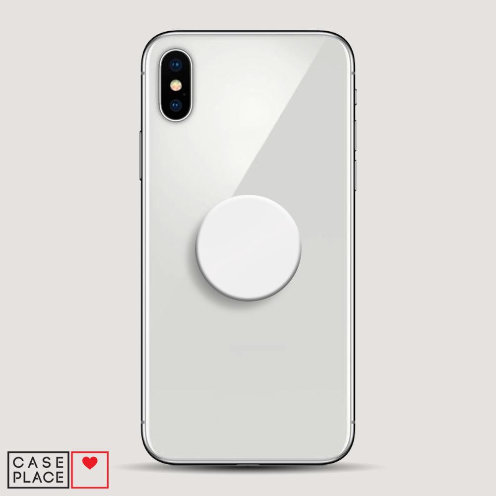 Попсокет держатель для телефона белый