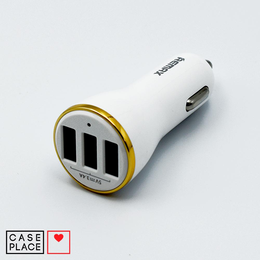 Автомобильное зарядное устройство Remax Dolphin c 3 портами USB