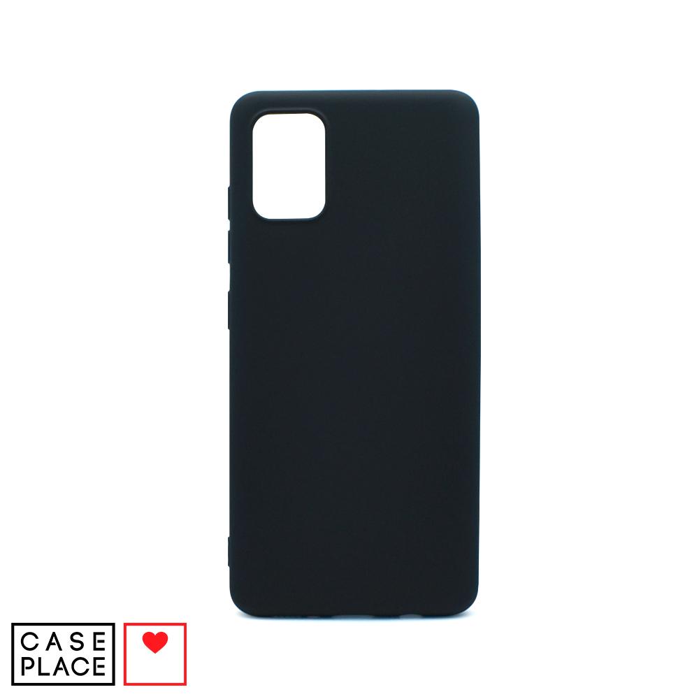 Силиконовый черный чехол Soft Touch для Samsung Galaxy A51