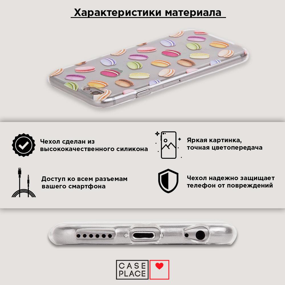 Силиконовый чехол Supreme на красном фоне на Samsung Galaxy S8