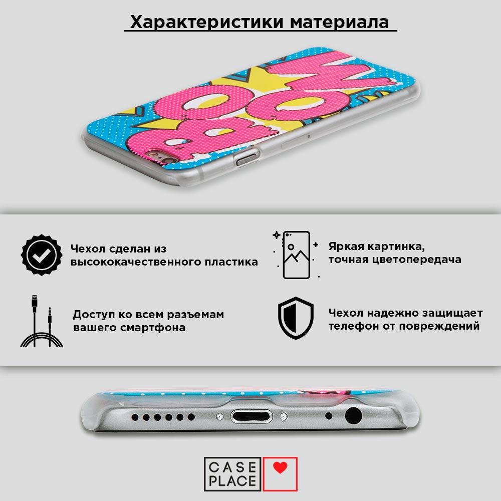 Пластиковый чехол Розово-голубые глиттеры рисунок на Huawei Honor 9