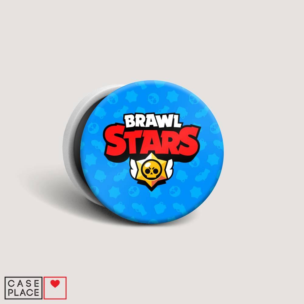 Попсокет с картинкой Brawl Stars