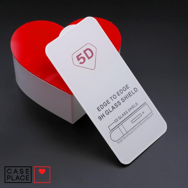 Защитное 3D стекло для iPhone 11 Pro/X/XS белое