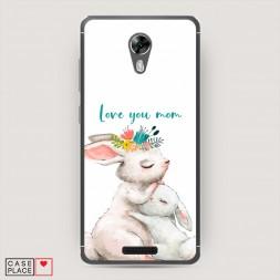 Силиконовый чехол Love you mom на BQ 5201 Space