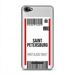 Силиконовый чехол Билет в Санкт-Петербург на BQ 5058 Strike Power Easy