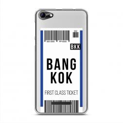 Силиконовый чехол Билет в Бангкок на BQ 5058 Strike Power Easy