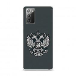 Силиконовый чехол Герб России серый на Samsung Galaxy Note 20