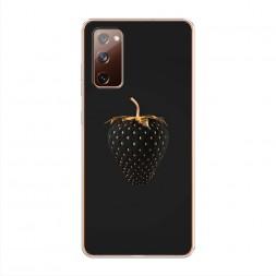 Силиконовый чехол Черно-золотая клубника на Samsung Galaxy S20 FE