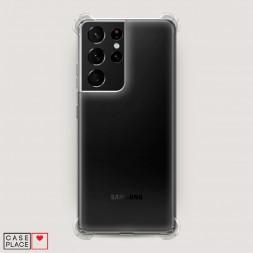 Противоударный силиконовый чехол Прозрачный на Samsung Galaxy S21 Ultra