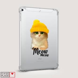 Чехол для iPad mini 5 Котька в желтой шапке