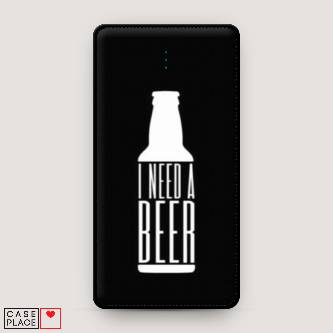 Power bank 5000 mАh I need a beer