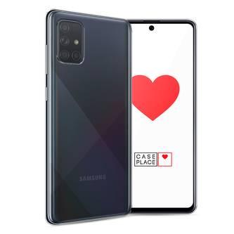 Силиконовый чехол без принта на Samsung Galaxy A71