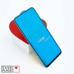 Защитное 3D стекло для Samsung Galaxy A51 черное