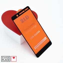 Защитное 3D стекло для Nokia 7 черное
