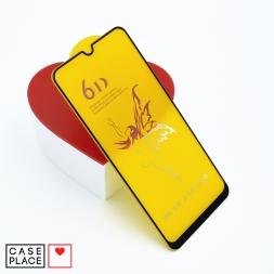 Защитное 3D стекло для Samsung Galaxy A50/A30s черное