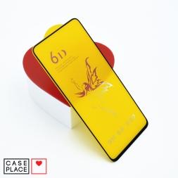 Защитное 3D стекло для Samsung Galaxy A80 черное