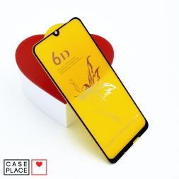 Защитное 3D стекло для Honor 10 Lite/Huawei P Smart 2019 черное