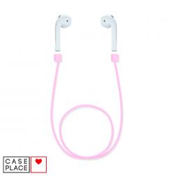 Розовый ремешок для наушников AirPods 55 см